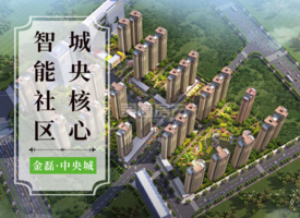 金磊·凤凰城