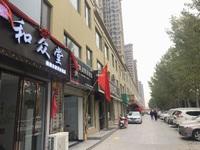 出租鑫地理想城115平米4200元/月商铺