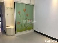 北区 特价有证可按揭 房源 ,欧香枫景,步梯一楼,精装 两室