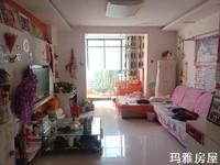 独家房源 欧香枫景 步梯中层 精装三室,北区性价比最高,有证满二可按揭