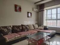 锦绣花城南区,步梯高层出租,精装两室两厅,家具家电齐全,看房方便