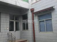 出租原王庄小院600元/月住宅