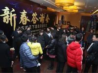 东区学区盘首开售罄,春节加推首付10万起!