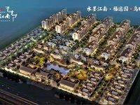 水墨江南 福运园143-600平别墅小区。
