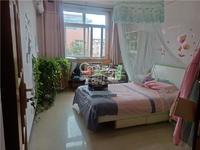 禹都花园 精装三室两卫 家具家电齐全 拎包入住 价格美 !