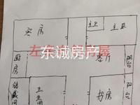 凤城华都142.74平 93万 三室两厅两卫 有本满二 学区房