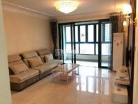 出租恒大绿洲3室2厅2卫138平米2084元/月住宅