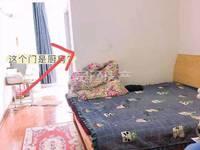 出租中环大厦1室1厅1卫48平米667元/月住宅