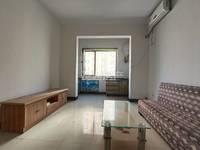 出租华林逸墅2室2厅1卫74平米1084元/月住宅