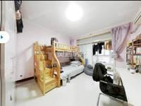出售金鑫 槐东花园 步梯中层 南北通透 采光充足 优质房源