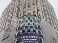 写字楼 东星向上广场 整层出租 18间 共一千两百平米 看房方便 电梯中层 办公