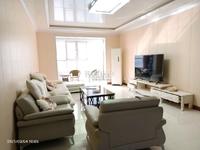 怡世名邸;电梯低层;精装三室;拎包入住;年租21000