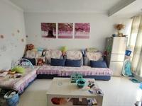 沁水雅居 精装两室 装修保养如新 年轻人过渡房 价格可议 大红本 首付仅需10万