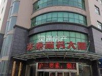 出售天泰文化苑2室1厅6卫126平米面议写字楼