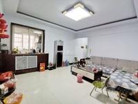 禹都花园 步梯3楼 三居室 性价比很高的一套 有家具家电 大红本在手 首付15万