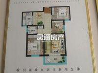 新居明府102,112,127平,现房特价出售。