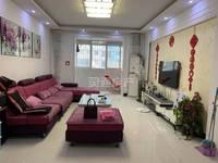 出售东留村水立方小区3室2厅1卫118平米31万住宅