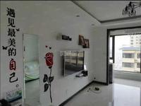 理想学校学区房 鑫地理想城 精装2室 大产权 满二 可按揭 新装未住