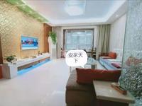 禹都花园 玉兰园 1楼带小院 精装3室2厅2卫 大产权 可按揭