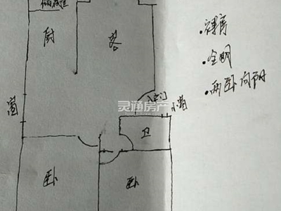 圣惠路 桃源公寓 1层二居 首付12万 可按揭38.5万