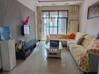 出售欧香枫景2室2厅1卫91平米49.8万住宅