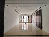 出售华林逸墅3室2厅2卫134平米93.8万住宅