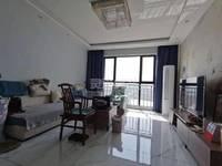 出售华林逸墅3室2厅2卫126平米98万住宅满二能按揭