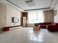出租金鑫 槐东花园1室2厅2卫137平米1500元/月住宅