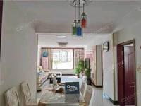出售金鑫 四季绿城海沧小学学区房3室2厅1卫102平米58万住宅
