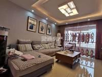 出售鼎鑫 黄金水岸3室2厅2卫118平米,首付28万