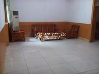 出售 禹香苑 步梯2楼 满二 可按揭 稀缺房源