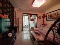 出售中建 城市花园3室2厅1卫108平米65万住宅