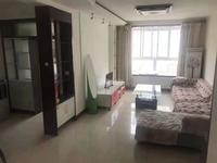 出租金鑫 槐东花园2室2厅1卫98平米1500元/月住宅