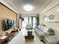出售恒大绿洲3室2厅1卫113平米86万住宅