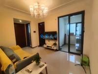 急售恒大绿洲精装公寓,家具家电全带