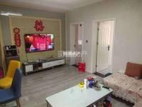 出售时代嘉园3室2厅1卫98平米41万住宅