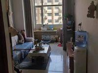 星河新天地公寓,家具家电齐全,拎包入住