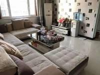 出租金鑫 四季绿城3室2厅1卫103平米1100元/月住宅