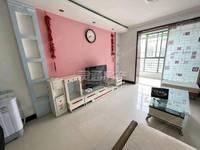 出售欧香枫景3室2厅1卫105平米59万住宅