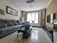 出租金鑫 四季绿城3室2厅1卫101平米1667元/月住宅