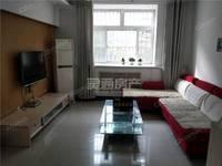 出租海天花苑步梯2层3室2厅1卫101平米1500元/月住宅
