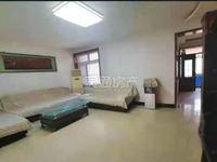 禹香苑好房出租,130平米年租1.5万拎包入住。