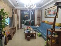 恺鑫橄榄城 精装两居室 实木家具 有本满二可按揭