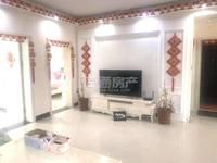 出售紫薇香河湾3室2厅1卫110平米69.5万住宅