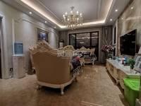 出售华林逸墅3室2厅2卫130平米99.8万住宅