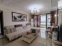 出租恒大绿洲3室2厅2卫127平米1834元/月住宅