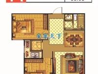 理想城电梯现房,业主急售,2室2厅1卫,理想学校准学区,仅售58万
