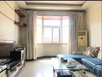 出售禹香苑3室2厅2卫134.23平米68万住宅