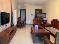 恒大绿洲3室2厅1卫108平米86.8万住宅