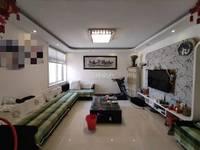 出售东上 水漾佳苑 精装四居室 保养好 有本可按揭 看房方便